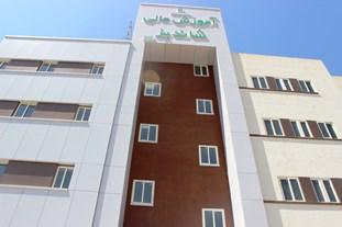 ساختمان موسسه